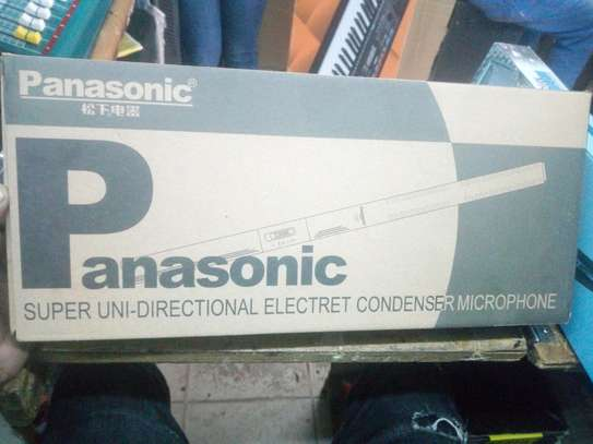 Boom condenser microphone image 1