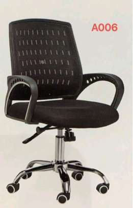 Office chair available image 3