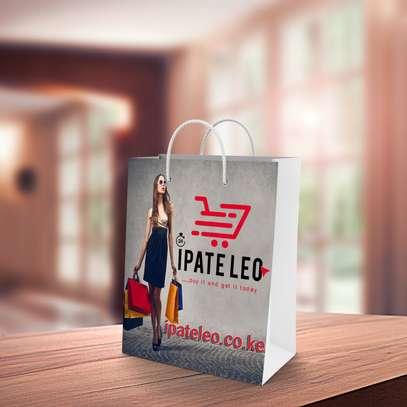 IPATELEO-HOME image 3