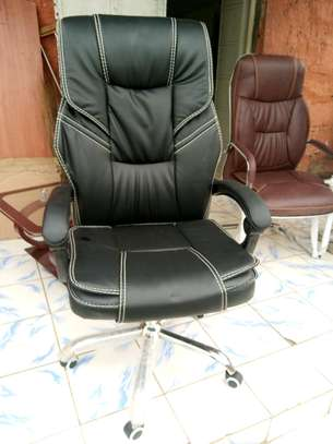 Leather cover seat 20. Jk image 1