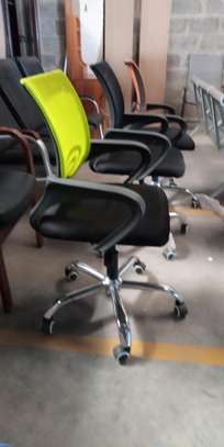Staff chair