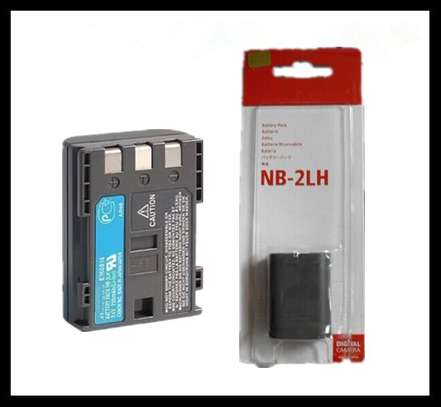 Canon NB-2LH Rechargeable Lithium-Ion Battery Pack image 1