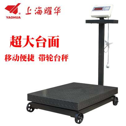 Folding trolley with wheels 600Kg image 1