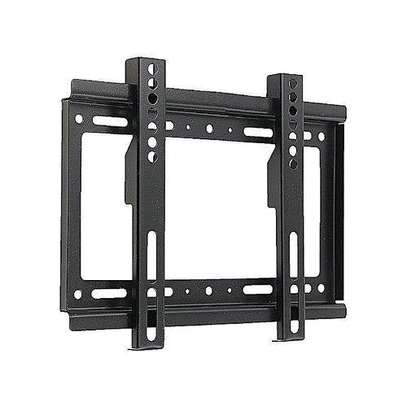wall mount  special offers image 1