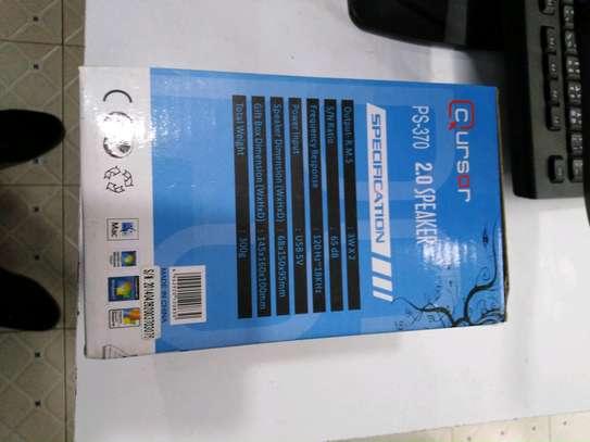 Cursor Multimedia speakers image 3