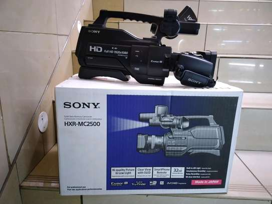 Video camera image 3