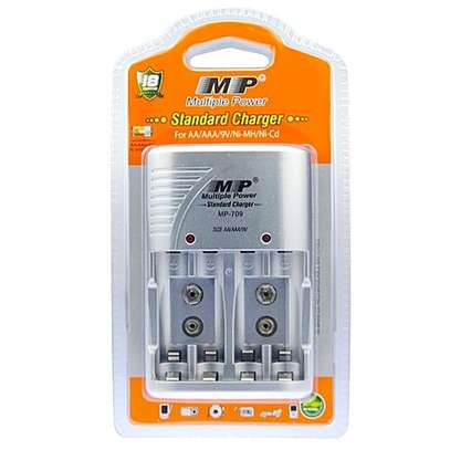 MP-709 Battery Charger - for AA/AAA/9V image 1
