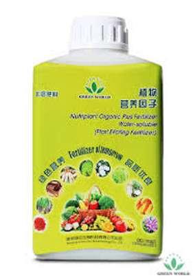 Nutriplant organic plus fertilizer image 1