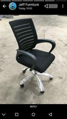 Office chair new arrival