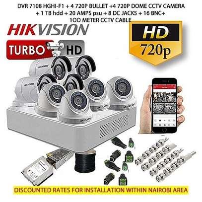 Hikvision 8-camera pack CCTV KIT, 1TB harddisk image 2