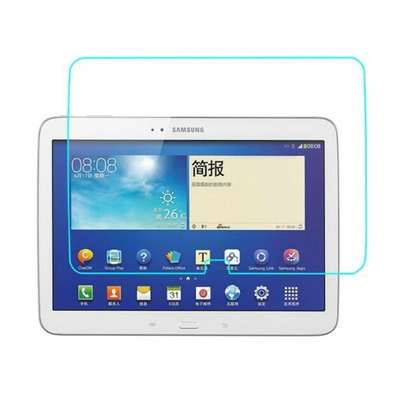 Tempered Glass Screen Protector for Samsung Galaxy Tab E 9.6 Inches image 1