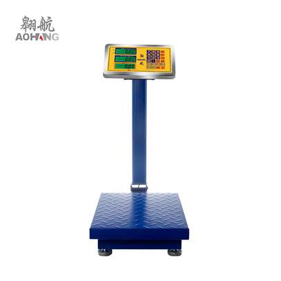 Economical Custom Design Price Computer Digital Industrial Weighing Scale image 1