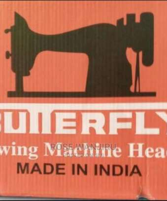Best Quality Batterfly Sewing Machine image 1
