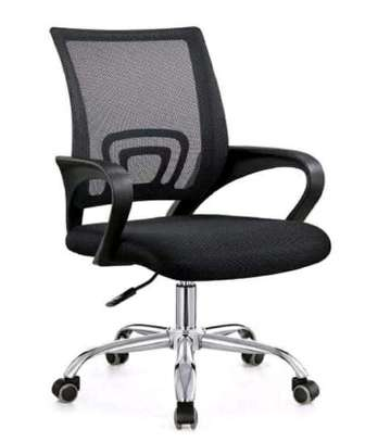 Executive office mesh chair image 1