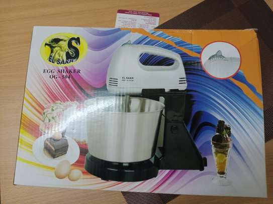 7speed electric hand mixer image 2