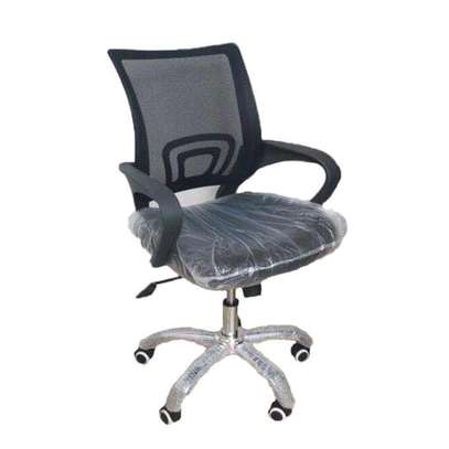 Black office chair image 1