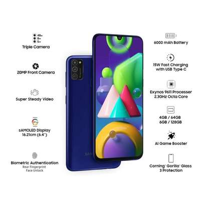 Samsung Galaxy M21, 6.4″, 64+ 4GB (Dual SIM) image 1
