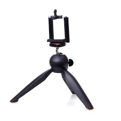 Portable Mini Tripod