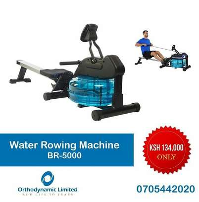 BODY SCULPTURE WATER ROWING MACHINE - BR-5000HAR