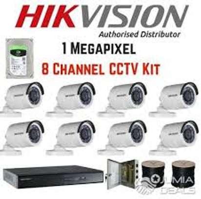 COMPLETE CCTV SET FOR 8 CAMERA image 4