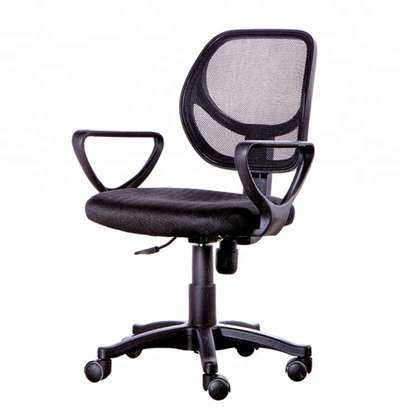 Secretarial Clerical Study Chair image 1