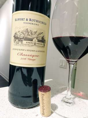 Red Wine image 1