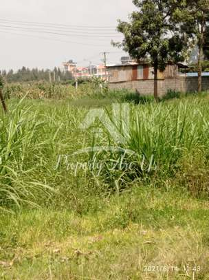 0.05 ha commercial land for sale in Kikuyu Town image 3