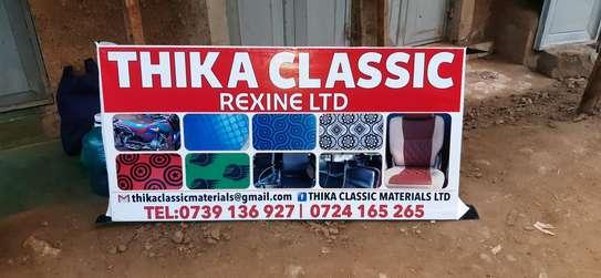 Rexine materials