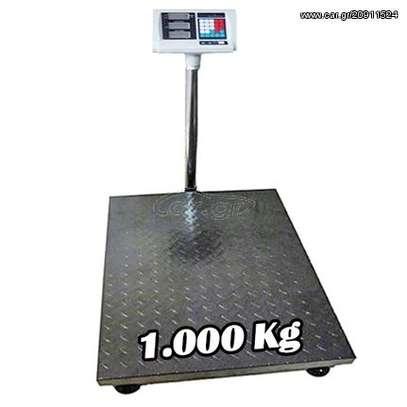 Scale 1000 Kg Plastiga Industrial Heavy Type.