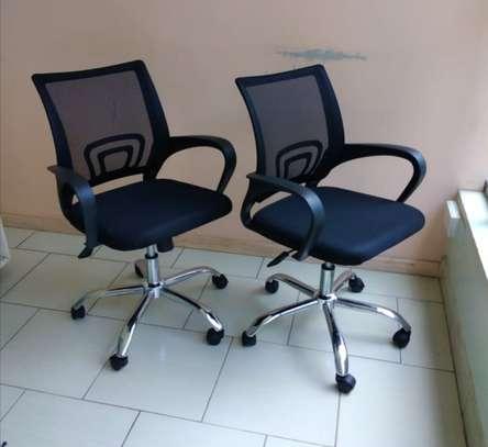 office seat image 3