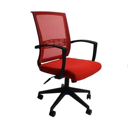 Best Office Chair image 1