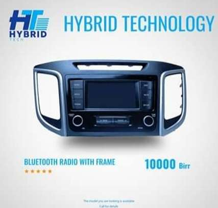 Hyundai Creta Audio Player