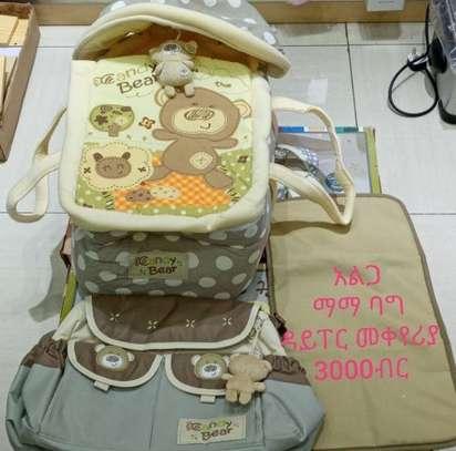 Kids Carrier Bag