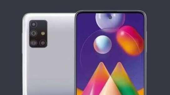 Samsung Galaxy M31S Ram 6Gb Storage 128Gb Battery 6000mAh Camera 64Megapixle Display Size 6.5 inch image 1