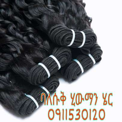 Human hair  (Italian VIRGIN human hair) image 2