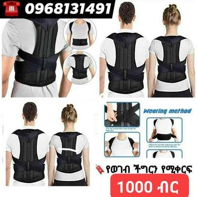 Sweat Vest | Posture Corrector image 2