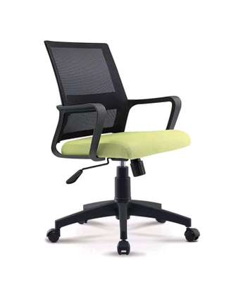 Brenton Office Chair image 1