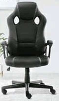 Wendell Office Rest Chair image 1