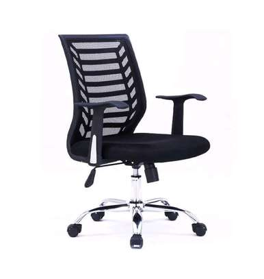 Selected Office Chair