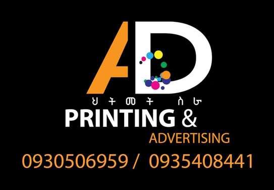 AD Publishing and Advertising image 1