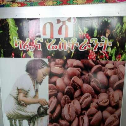 Jousha Tour and Travel at Bahir Dar Ethiopia image 4