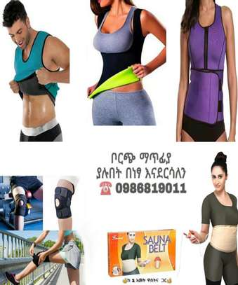 የቦርጭ ማጥፊያ Vibro Shape slimming Fahrenheat sauna belt