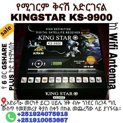 KingStar KS-9900 Receiver image 1
