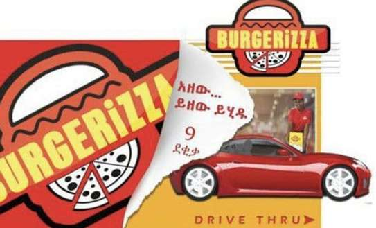 The First Drive Through in Ethiopia image 3