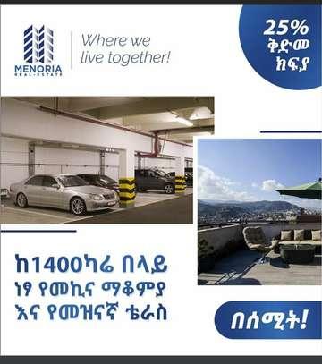 3 Bedroom Apartment For Sale (Menoria Apartment) image 2