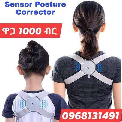 Sweat Vest | Posture Corrector image 3