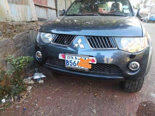 Mitsubishi DID image 2