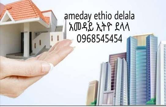 Ameday Ethio Delala