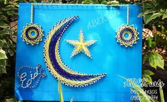 Ramadan String Art