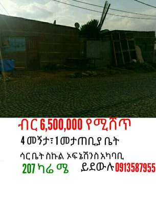 207 Sqm House For Sale image 1